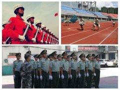 运动训练(国防实验班)-特色专业