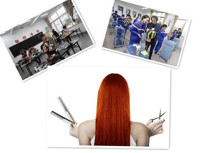 美发与形象设计 -特色专业,南阳经济贸易学校招生网