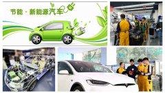 新能源汽车技术-特色专业
