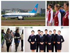 航空服务 -特色专业