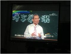 """南阳经济贸易学校开展""""开学第一课""""教育活动"""